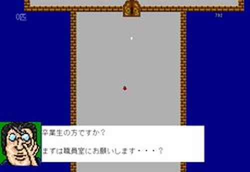 十塚30人殺し Game Screen Shots