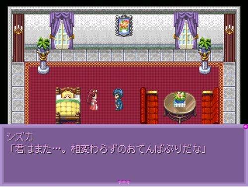 歌劇戦隊ローゼンナイツRPG-おてんば王女の冒険- Game Screen Shot