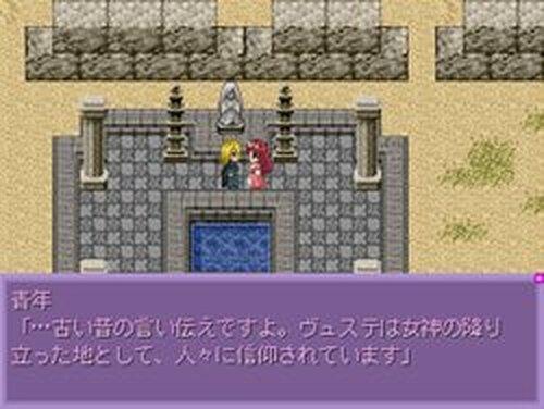 歌劇戦隊ローゼンナイツRPG-おてんば王女の冒険- Game Screen Shots