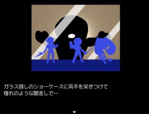ダメタル英雄嘆 Game Screen Shot2