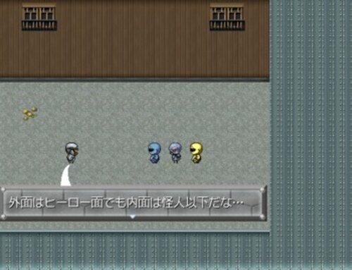 ダメタル英雄嘆 Game Screen Shot3