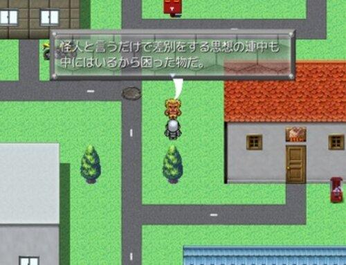 ダメタル英雄嘆 Game Screen Shot5