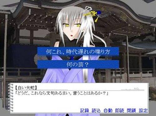 雨空の下で出会う Game Screen Shot5