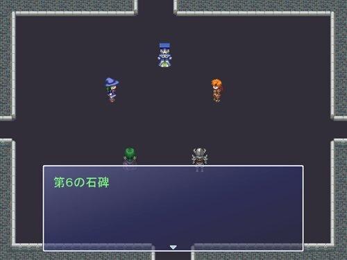 エド・シリーズ 第8話 流星の彼方に Game Screen Shot1