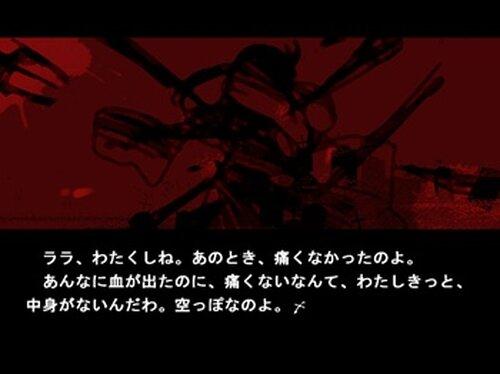 おばけ王女は墓の下 Game Screen Shot4