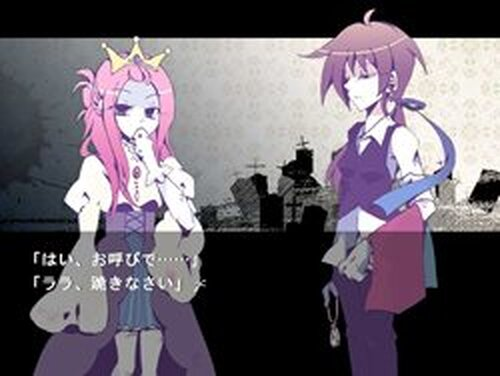 おばけ王女は墓の下 Game Screen Shots