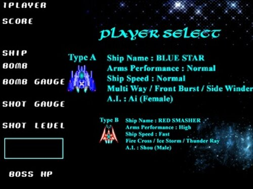 BLUE STAR SAGA 3 異次元の魔王 Game Screen Shot2
