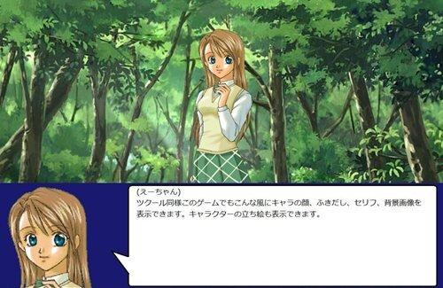 Simu Tak Player(無料) 作りかけバージョン と サンプルゲーム01 Game Screen Shot1