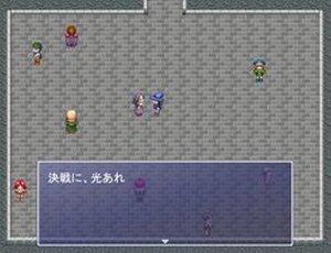 エド・シリーズ 第8話 流星の彼方に Game Screen Shot