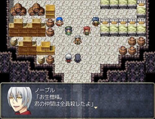 Faust Game Screen Shot3