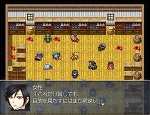 Faust Game Screen Shots