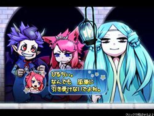 ふわぷち ぷらす Game Screen Shots