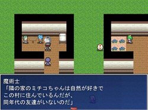 腐ったミカンの冒険 Game Screen Shots