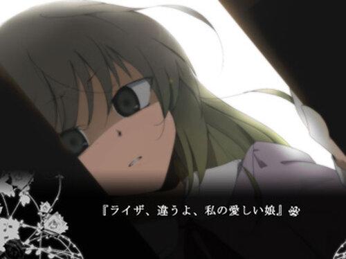 なかない負け犬 Game Screen Shot4
