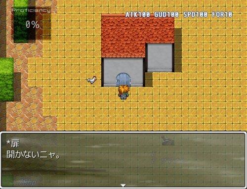 プレラミーロルマリオム Game Screen Shot1