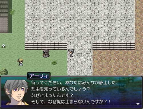 機心境界Apocalypse Game Screen Shot1