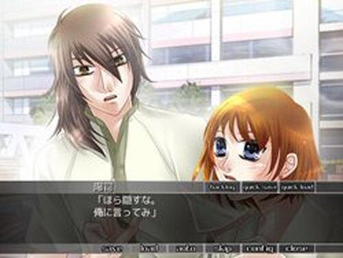 dUpLicity~嘘の先にあるもの~ 体験版 Game Screen Shots