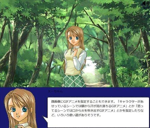 SimuTakCreator(作りかけ版)とサンプルゲーム02 Game Screen Shot1