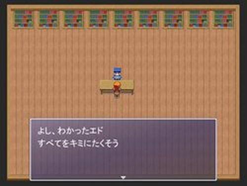 エド・シリーズ 第11話 ホシノツルギ' Game Screen Shots