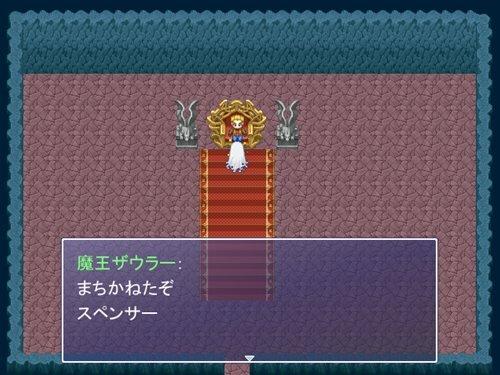 エド・シリーズ 第12話 追跡者 Game Screen Shot1
