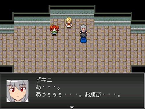 イザヨイセブン Game Screen Shot1