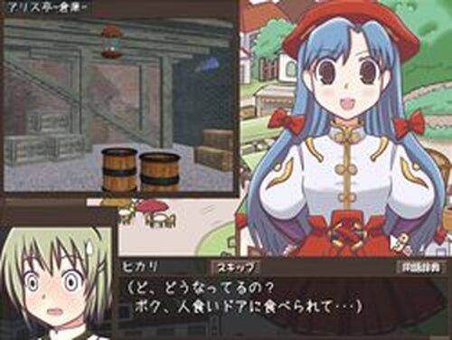 へんでろぱ! Game Screen Shots