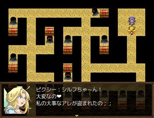 ピクシークエスト~イージーモード~ Game Screen Shot
