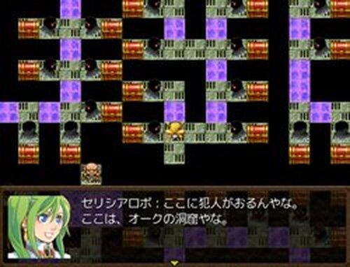 ピクシークエスト~イージーモード~ Game Screen Shots