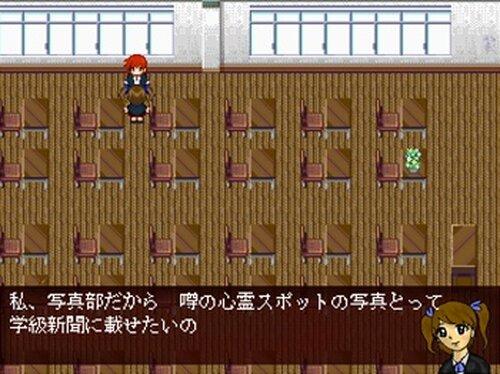 スクッテー Game Screen Shot2