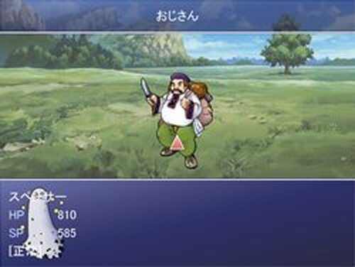 エド・シリーズ 第12話 追跡者 Game Screen Shots