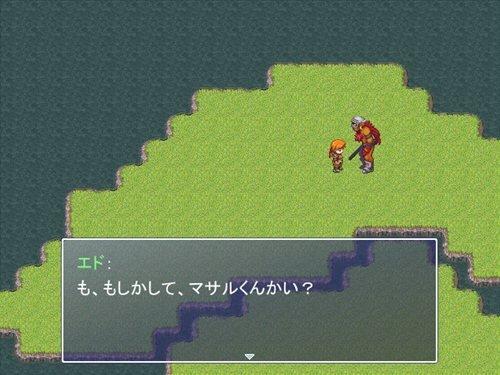 エド・シリーズ 第13話 ウ・オマの搭 Game Screen Shot1