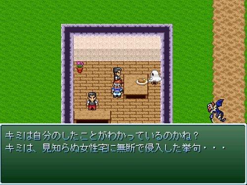 リRPG Game Screen Shot1