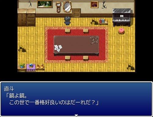 かくれんぼしましょ Game Screen Shot