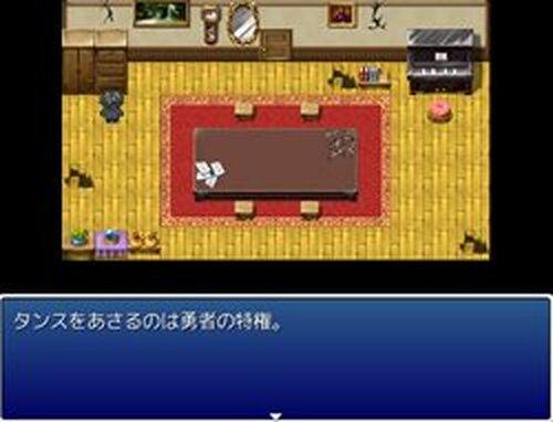 かくれんぼしましょ Game Screen Shots