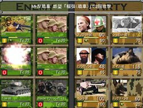 ダンジョン・アーミー ~第一次大戦、第二次大戦、そして現代戦~ Game Screen Shots