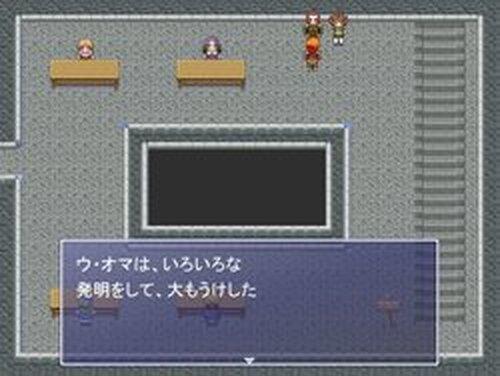 エド・シリーズ 第13話 ウ・オマの搭 Game Screen Shots