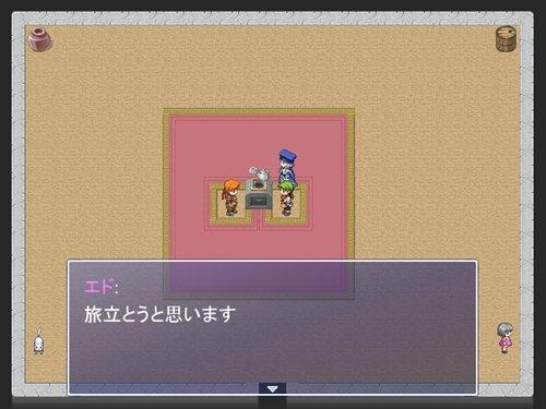 エド・シリーズ 第14話 未来への旅立ち Game Screen Shot1