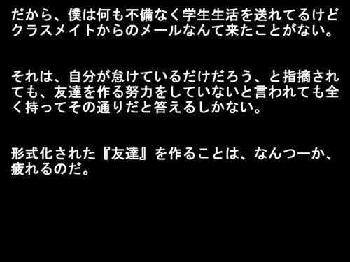 ハローワールド Game Screen Shot1