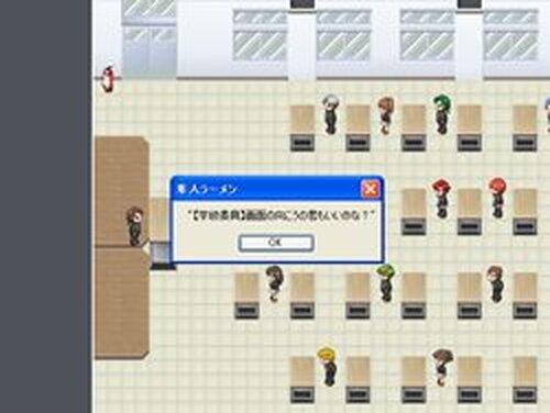隼人ラーメン Game Screen Shots