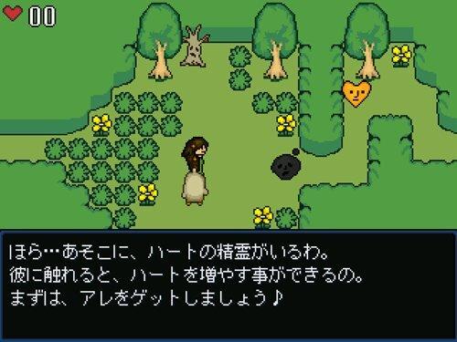 はーと・いんざ・はーと Game Screen Shot1