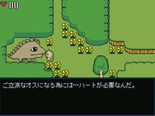 はーと・いんざ・はーと Game Screen Shots