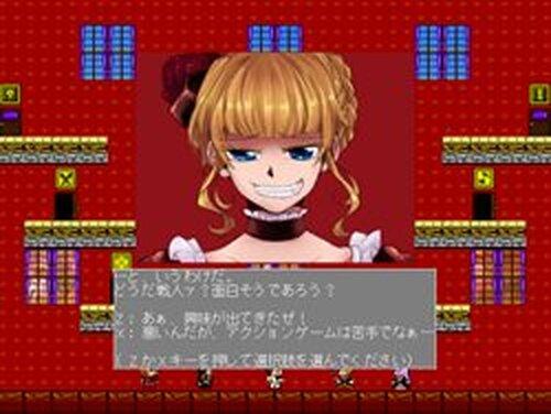 うみねこアクション! Game Screen Shots