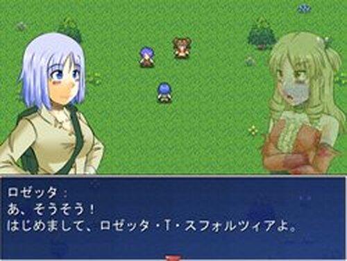 Rosemary Game Screen Shots