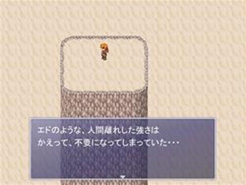 エド・シリーズ 第14話 未来への旅立ち Game Screen Shots
