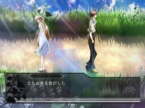 去りし日の花 Game Screen Shot1