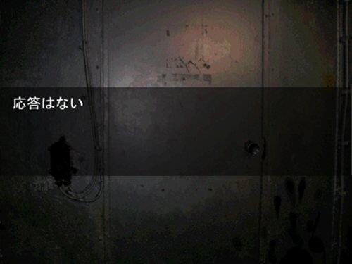 ワスレナセカイ Game Screen Shot1
