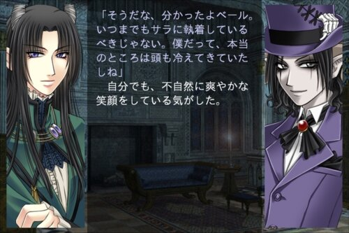 ma cherie [マ シェリ] ~美女と野獣と見詰める瞳~ Game Screen Shot1