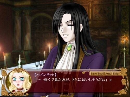 LIEBENDER Game Screen Shot1