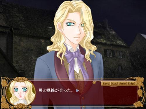 LIEBENDER Game Screen Shot4