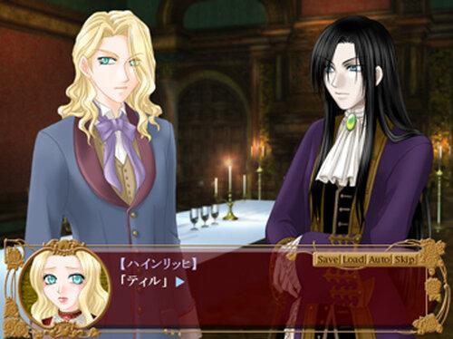 LIEBENDER Game Screen Shot5